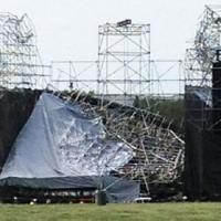 Toronto, June 16, 2012 - Radiohead Tragedy, Portugal.The Man Rawk, Of Montreal Dido,  Flaming Lips Celebrate (Watch Full Set)